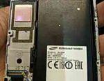 Samsung g900f για ανταλλακτικά