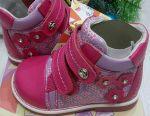 Νέα παπούτσια (άνοιξη / φθινόπωρο) Flamingo