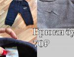 Ρούχα για παιδιά
