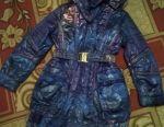 Demi-season jacket