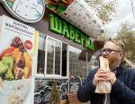 ACİL GEREKEN Cook cook shawarma seller!