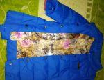 Jacket-căptușeală este elegant de culoare albastru albastru albastru,