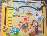 Дитячі розвиваючі ігри нові Маша імедведь пакет