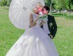 Ομπρέλα ενοικίασης γάμου