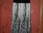 New skirt.