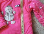 Children's demi-season kit. See profile