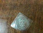 Coin Sochi 2014year.