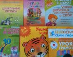 Books, developing literature