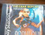 Παιχνίδια για Playstation