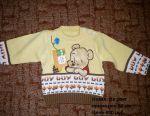 New sweater
