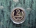 1958 coin