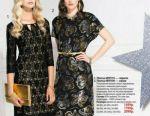 Dress Faberlik