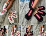 Socks in the Suprem package