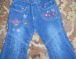Jeans pentru fete diferite