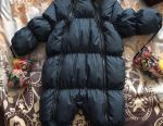 Vand haine noi pentru iarna Emae