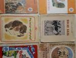 Παιδικά βιβλία της ΕΣΣΔ