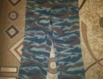 Camouflage pants 46-48 r