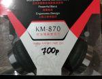 Навушники Kanen km-870