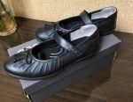 Ecco ayakkabı