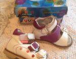 Orthopedic sandals 19 size.