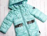 Дитячі куртки для дівчаток на весну
