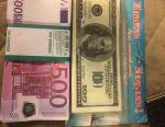 Souvenir banknotes