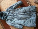 Coat 48-50