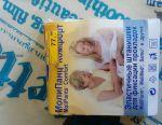 Pentru femeile însărcinate