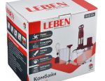 Çok fonksiyonlu kombine karıştırıcı karıştırıcı (yeni) LEBEN800W