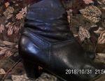 Demi-season boots, leather