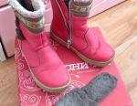 Cizme de iarnă Unichel 28