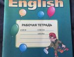 Enjoy English Grade 3 workbook