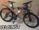 Mountain bike 17-19 frame