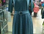 Elbise yeni