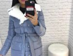 Jacket long coat