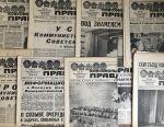 Газеты «Комсомольская правда» 1985-1987 годы