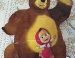 Foil ball Masha and the bear
