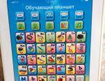 Tablet interaktif çocuk toptan satışı