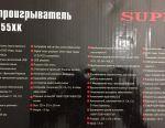 Supra dvd player dvs-055xk