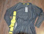 Νέο κοστούμι σε στοκ (Λευκορωσία)