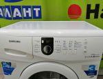 Çamaşır makinesi samsung elmas teslim