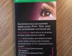 Cosmetic oil for strengthening and growth of eyebrows