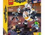Constructorul Bela Batman