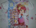 Μπλουζάκι για κορίτσι 98 μέγεθος