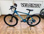 New Adult Bike 26