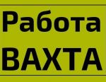 Pick-up (e), ceas, Moscova