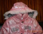 Chic new jacket for a girl have measurements