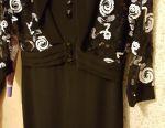 Dress elegant woman
