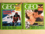 Revista GEO 1998