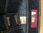 Τα τζιν είναι νέα, H & M, 27